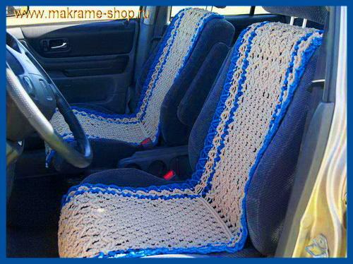 макраме накидки на кресла авто.