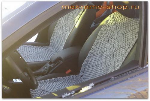 Плетеные накидки на кожаные сиденья автомобиля
