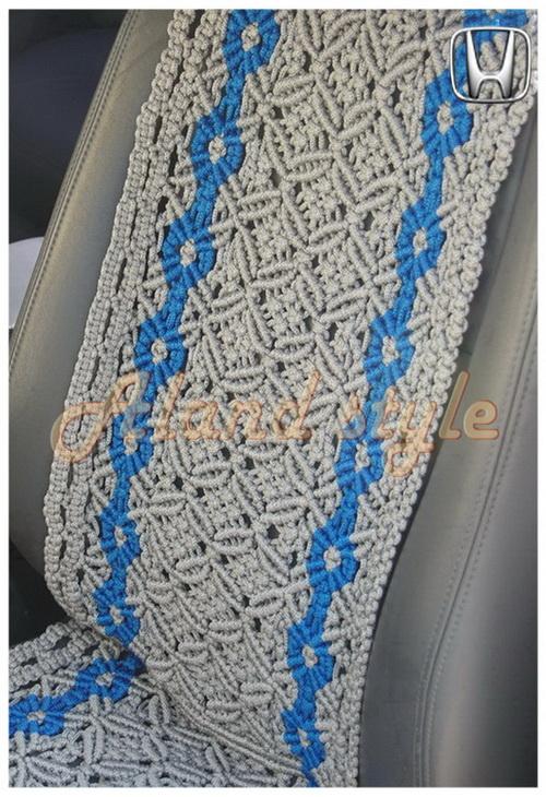 Оригинальный подарок водителю - серо-голубые плетеные накидки