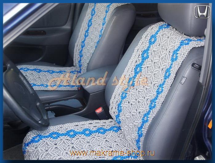 Заказать серо-голубые плетеные накидки на кожаные сиденья автомобиля