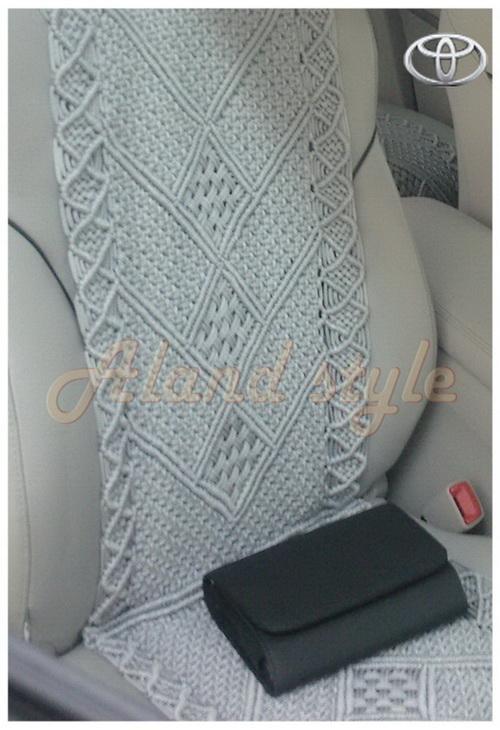Оригинальный подарок водителю - серебристые  плетеные накидки