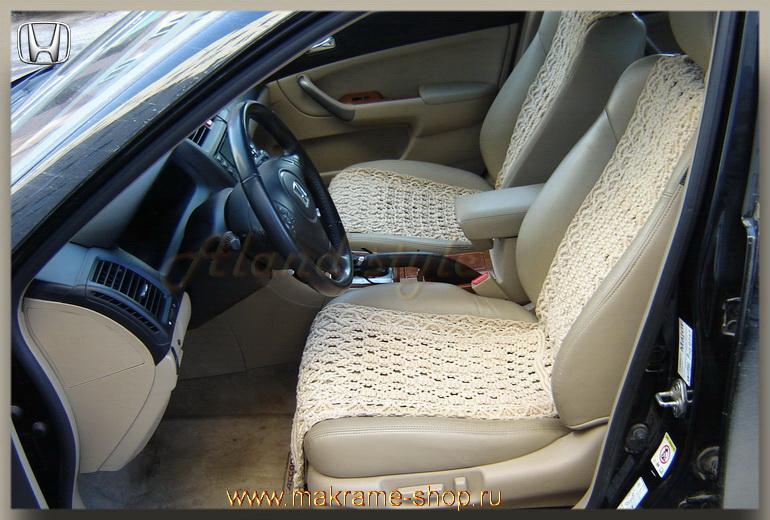 Накидки на сиденьях автомобилей