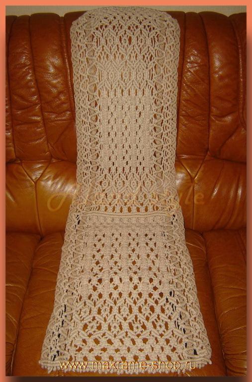 Купить подарок водителю - плетеные накидки беж
