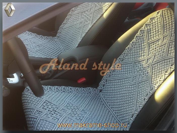 Заказать серые плетеные накидки на кожаные сиденья автомобиля