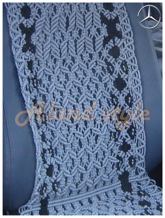 Оригинальный подарок водителю - серо-черные плетеные накидки