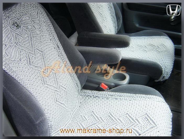 Купить оригинальный подарок водителю - серые плетеные накидки