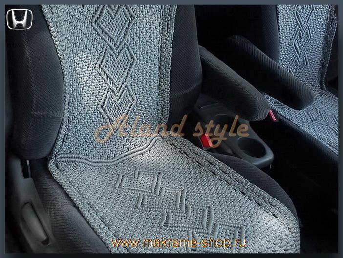 Заказать серые накидки-макраме на кожаные сиденья автомобиля