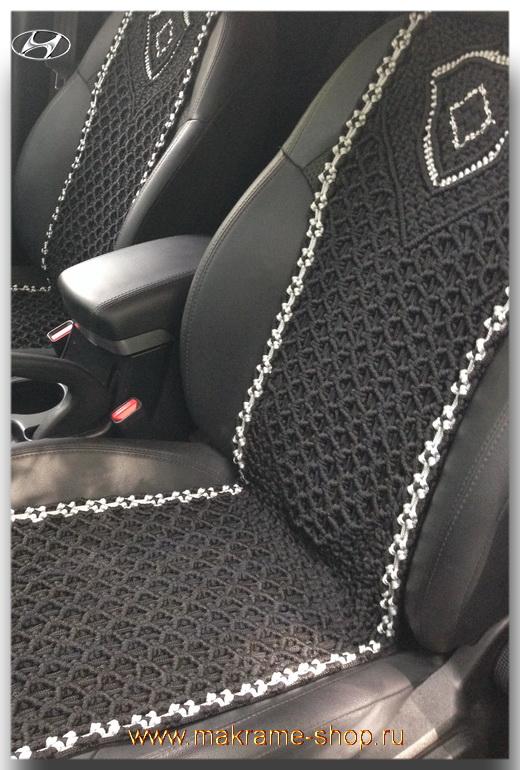 Плетеные накидки - на Hyundai IX35