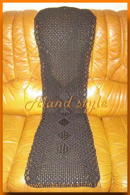 Плетеная накидка без эмблемы и окантовки