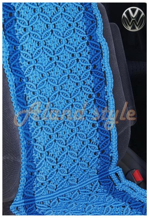 Оригинальный подарок водителю - синие плетеные накидки