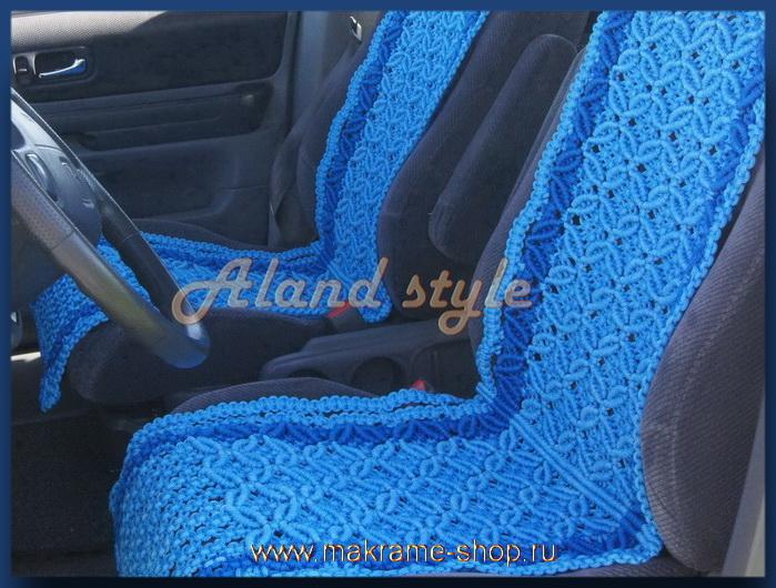 Купить плетеные накидки на кожаные сиденья автомобиля