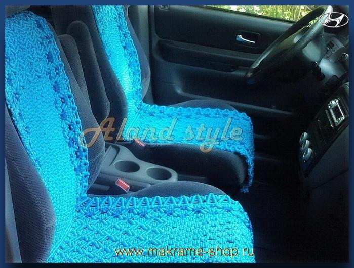 Заказать плетеные накидки на сиденья синего автомобиля