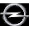 Накидки на Opel