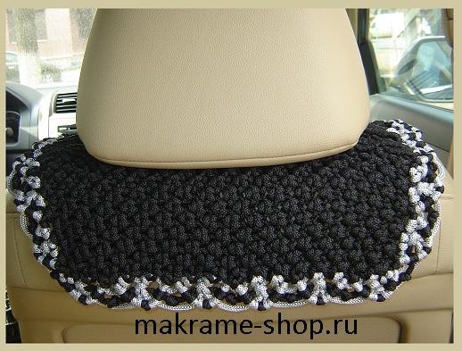 Крепление плетеной накидки подголовником