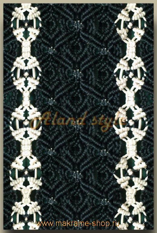 Узор контрастных плетеных накидок