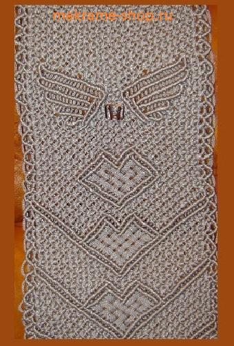 Накидка-макраме с эмблемой Белый орел