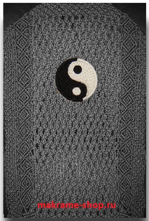 Узор плетеных накидок с эмблемой Инь-и-Янь