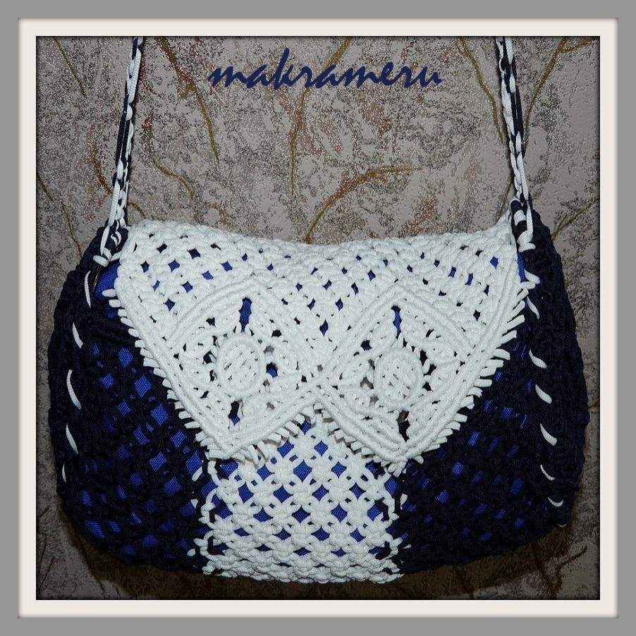 Плетеная молодежная сумка
