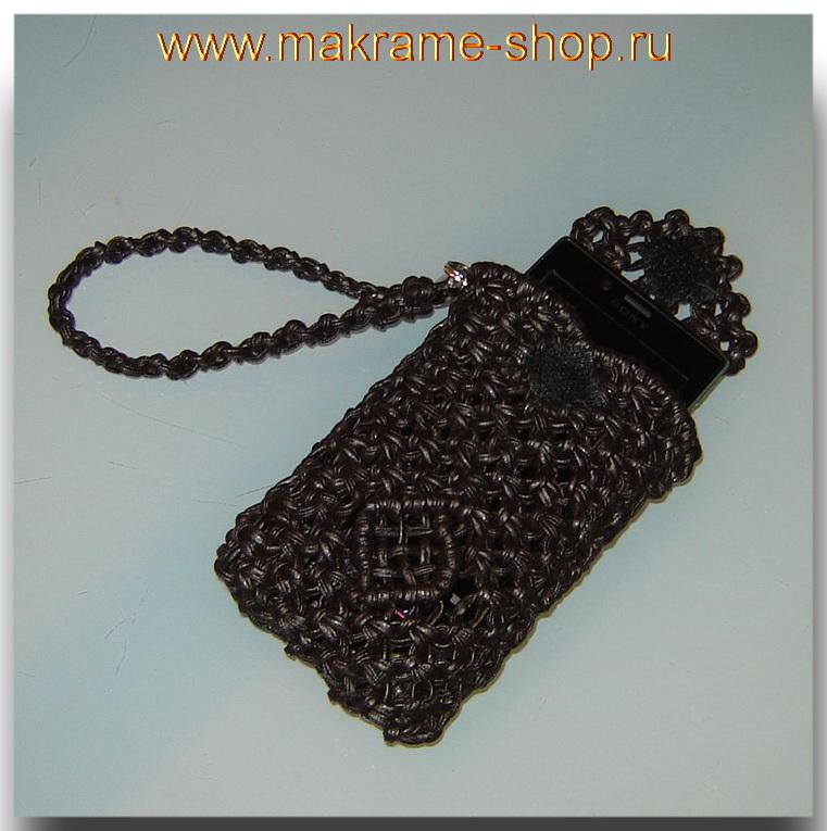 Футляр-макраме (коричневый шнур)