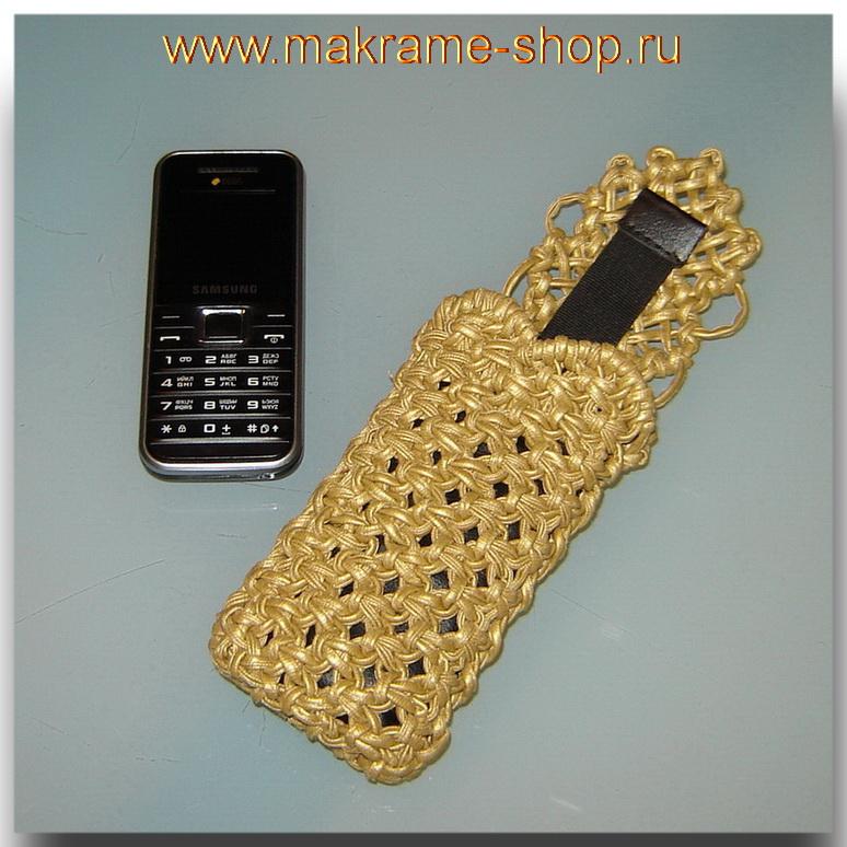 Футляр-макраме (кожаный шнур)