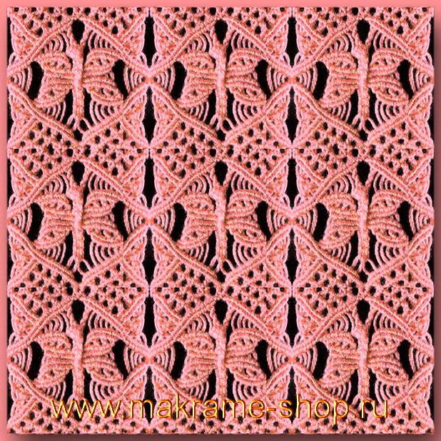 Узор макраме для коврика 06