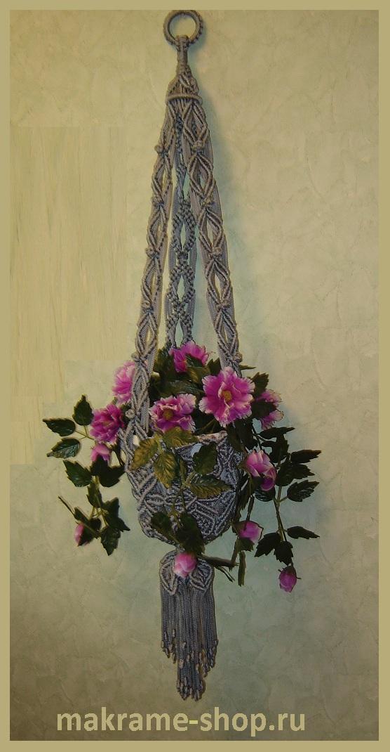Кашпо-макраме с цветами