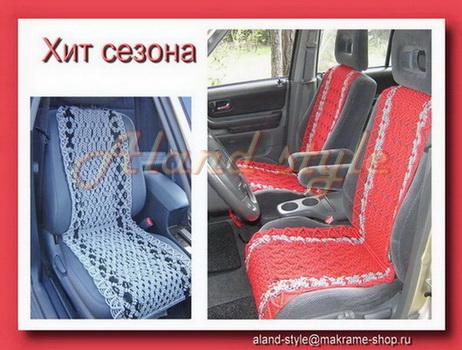 Хит сезона - плетеные накидки на сиденья автомобиля