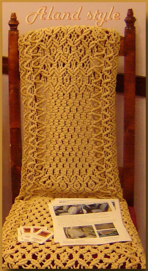 Плетеные накидки беж на сиденья