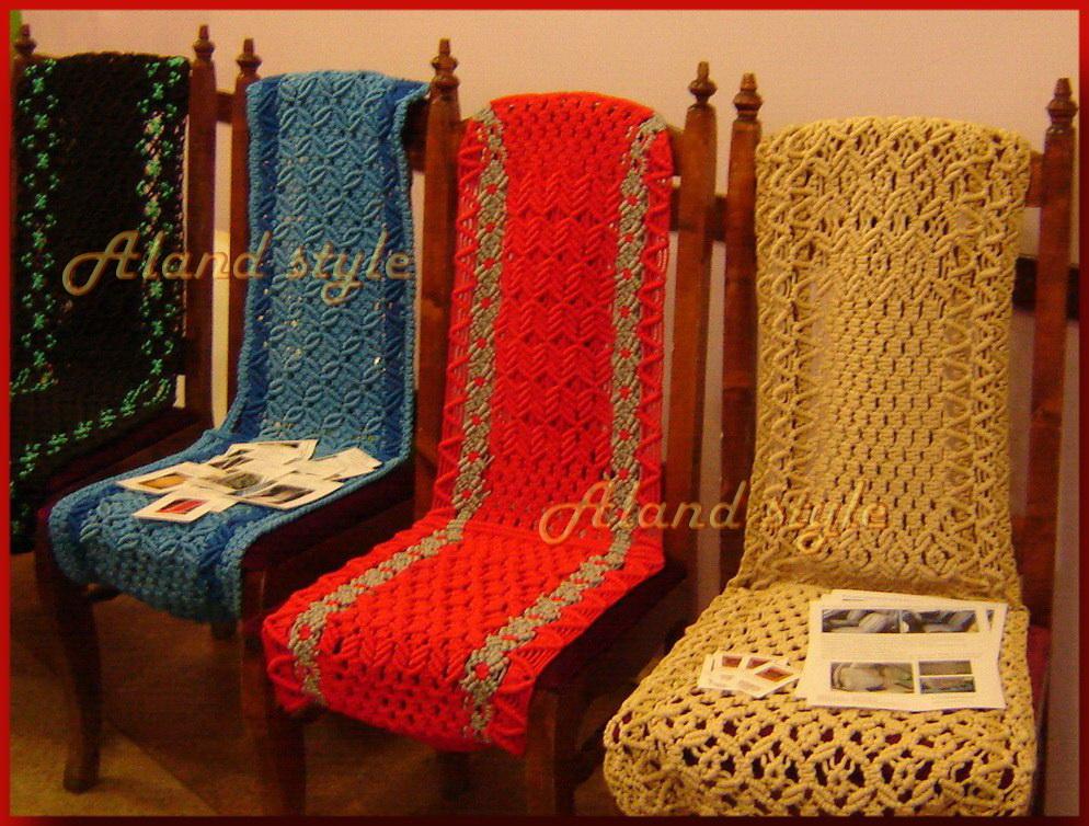 Плетеные накидки на сиденья