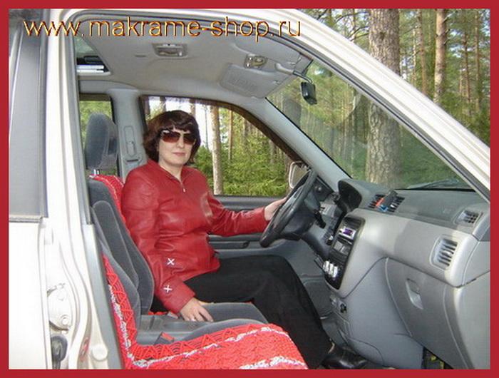 Красные плетеные накидки на сиденья автомобиля