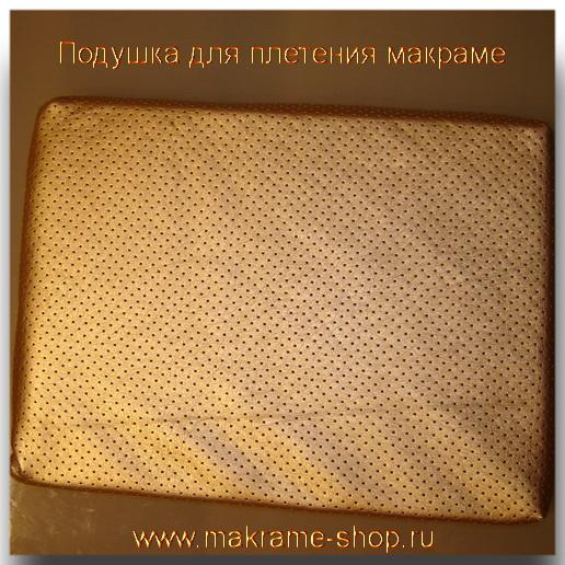 Приспособление для плетения макраме
