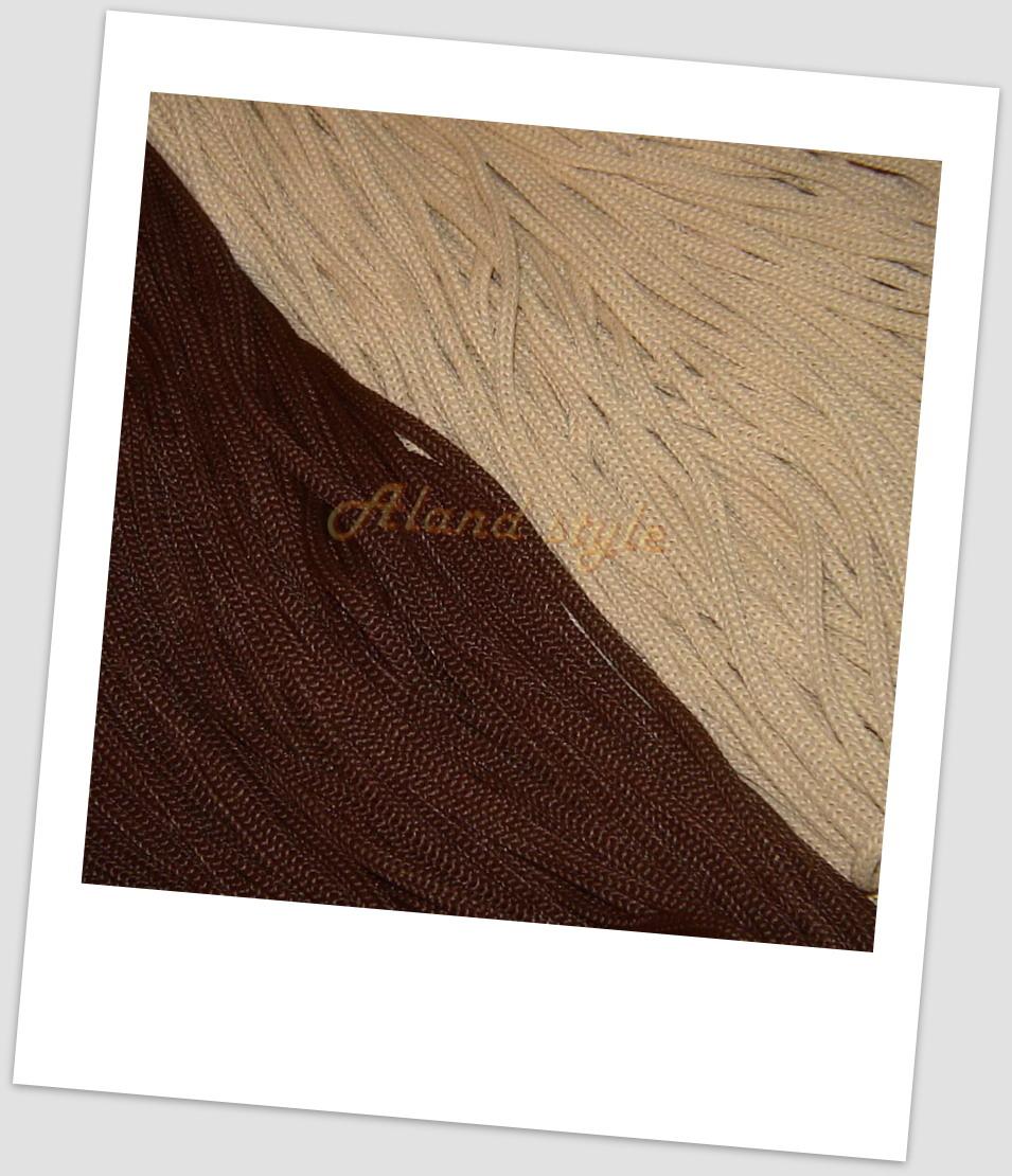 Шнуры для макраме: беж, коричневый