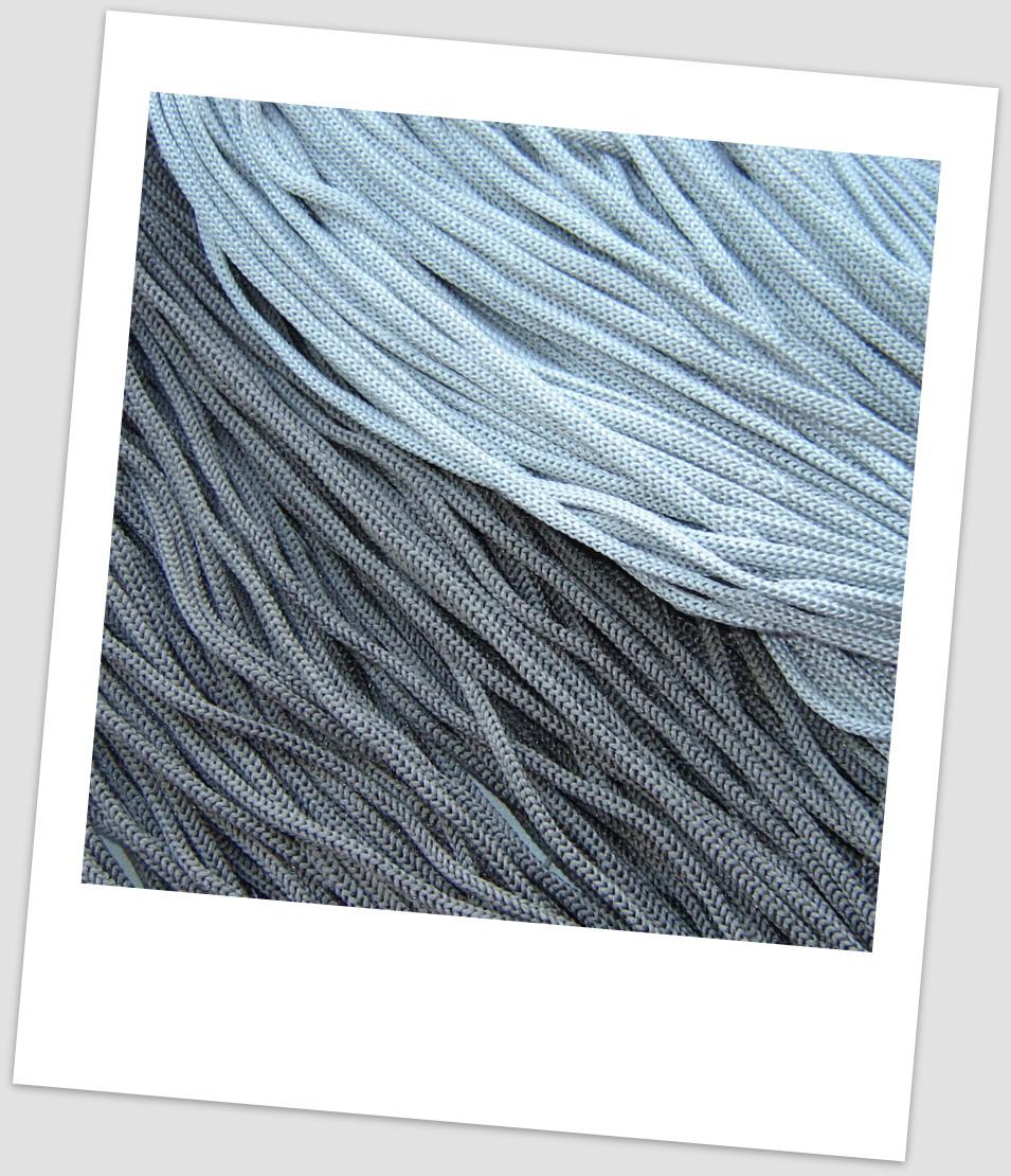 Шнуры для макраме серых оттенков